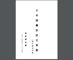 00000-草案.png