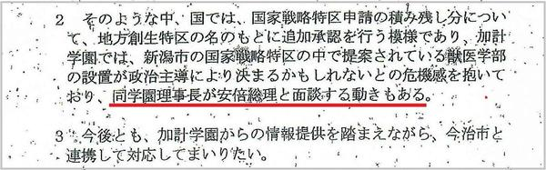 0000000-愛媛文書1.jpg