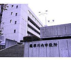 00000-薩摩川内市.jpg