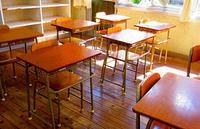 school-thumb-200xauto-23846.jpg