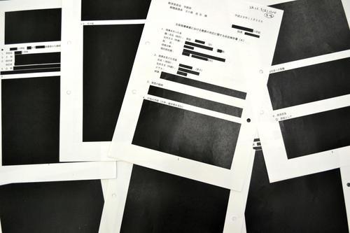 00000-市教委黒塗り.jpgのサムネイル画像