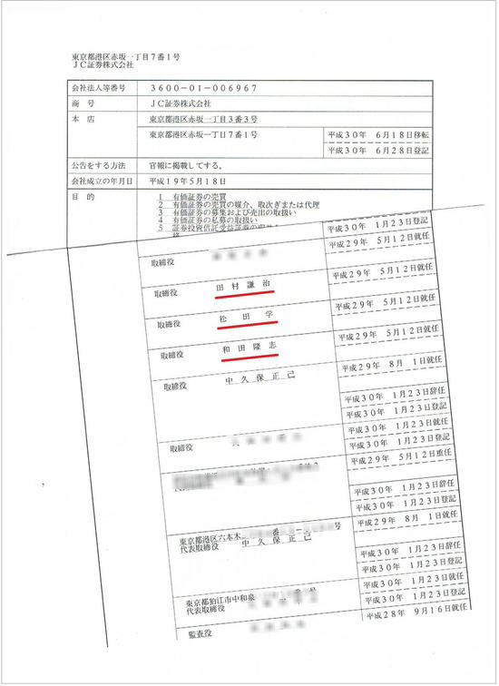 20180704_h01-02.jpg