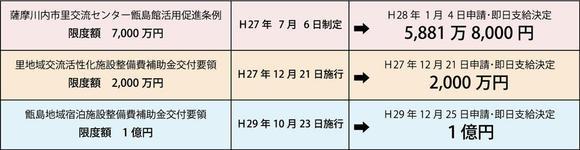 20180705_h01-02.jpg