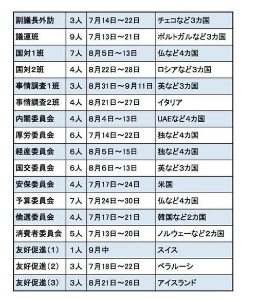 20180726_h01-01.jpg