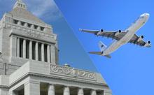 国会と飛行機2.jpg