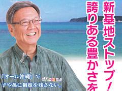 20141117_h01-01t.jpg