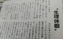新潮2.JPG