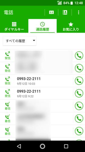 Screenshot_20180914-124814.png