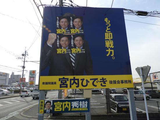 宮内3.JPG