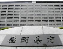00000000-県庁.jpg