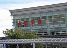 佐賀空港3-thumb-280x202-15573.jpg