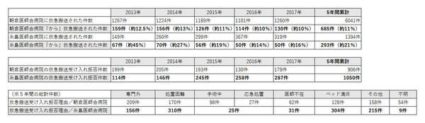20181221_h01-02.jpg