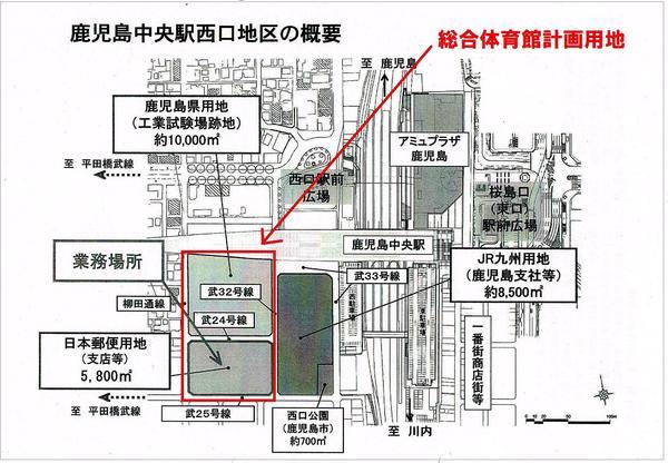 鹿児島中央西口 001.jpg