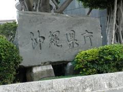 1編集.JPGのサムネイル画像