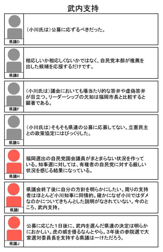 takeuti5.jpg