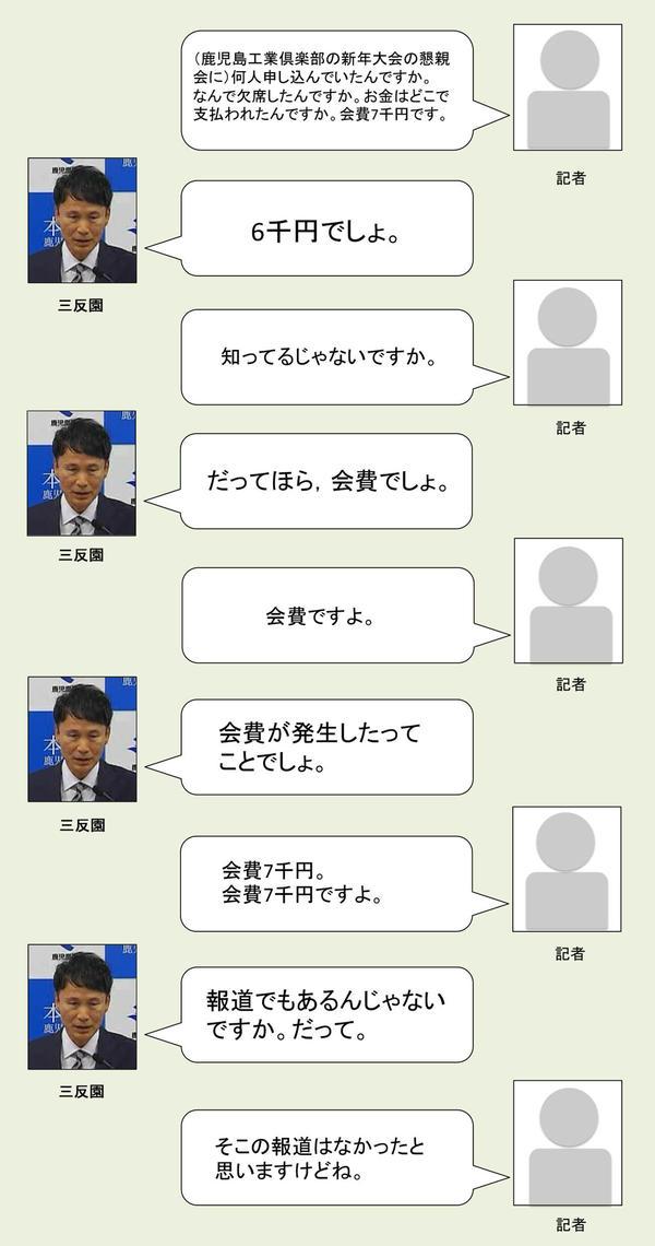 みたぞのかいわ2 (1).jpg