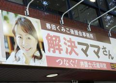 春田2--3.jpg