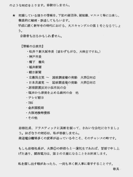 04--2.jpg