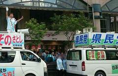 県民党--3.jpg