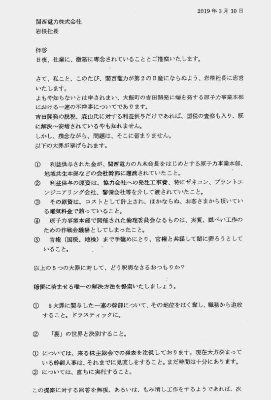 03--2.jpg