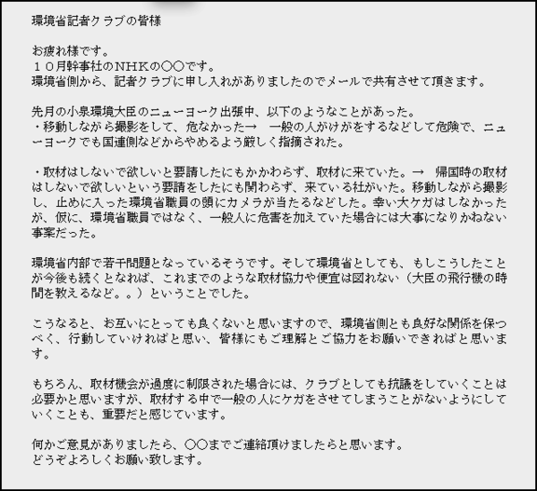 20191108_01 (2).png