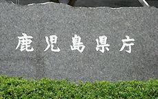 20120702_h01-01t.jpg