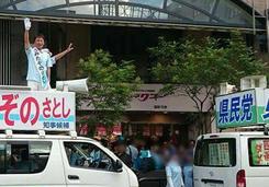 県民党--5.jpg
