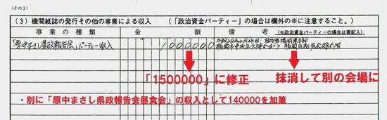 001--2.jpg