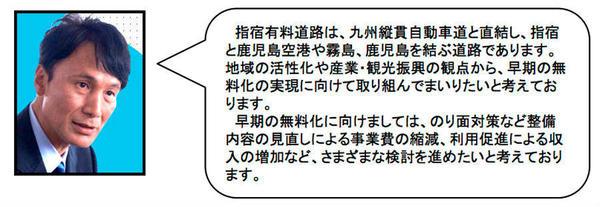 miazono2.jpg