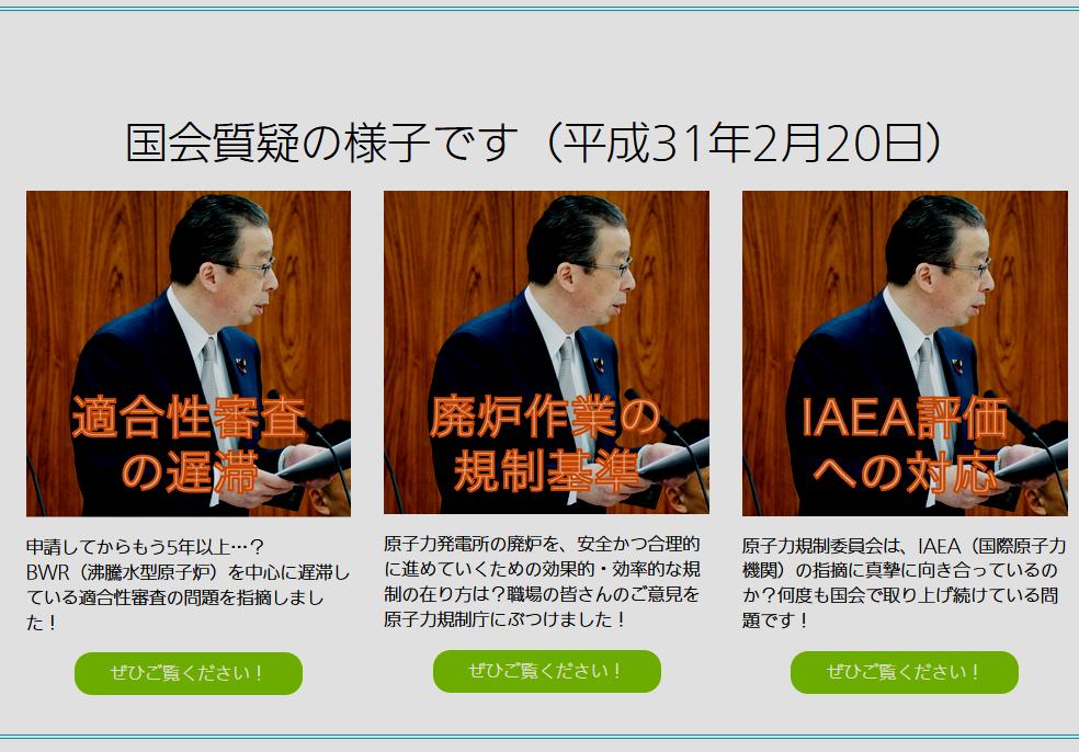 http://hunter-investigate.jp/news/b02d3f34405bc4445a3229faa5eaafdda55a04c4.png
