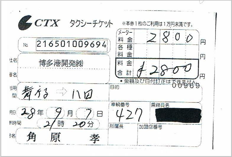 http://hunter-investigate.jp/news/b13fd68450d6d8a8a83c6926411ee55e8905fb8c.jpg