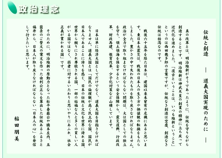 http://hunter-investigate.jp/news/b38824afd2787821b2de7691dd2b5a5c9323970d.png