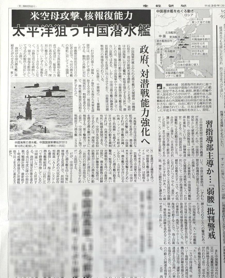 http://hunter-investigate.jp/news/ba1ea3a0efd09819f1253bb32266c17cf36d411b.jpg