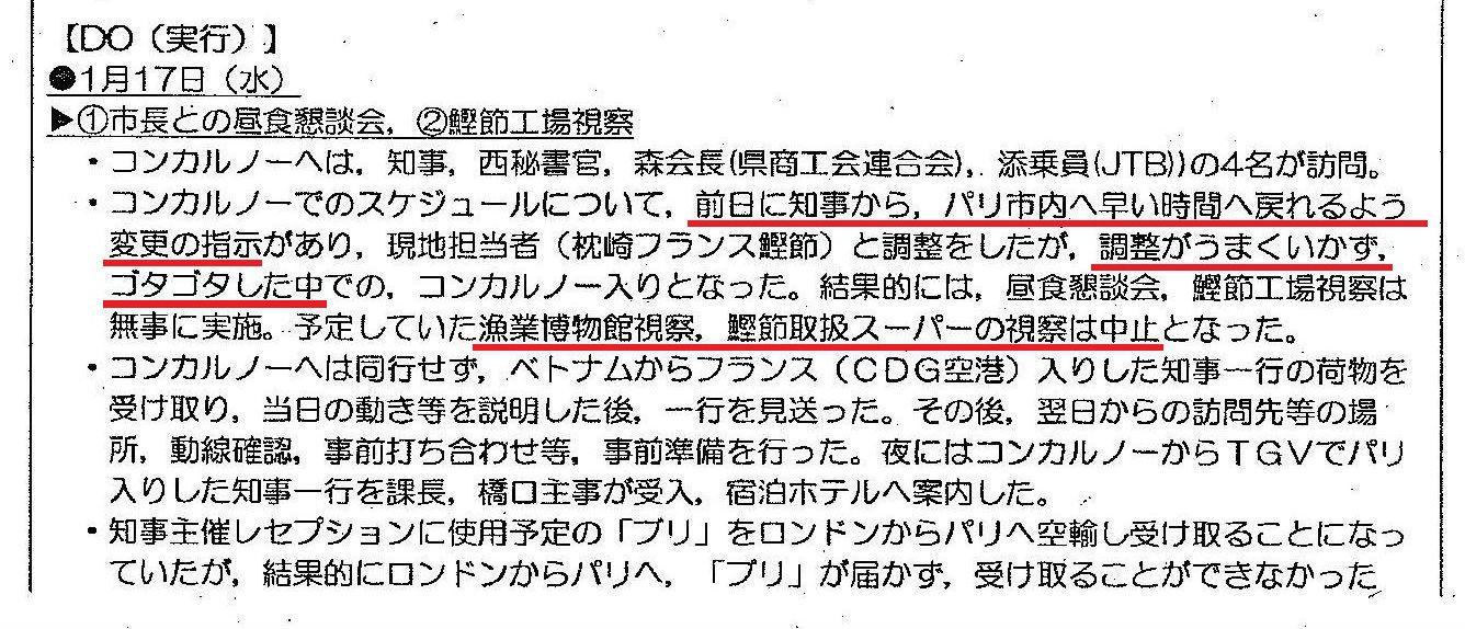 http://hunter-investigate.jp/news/bc740b80ddffe578a958d0c7f4e88c33eddc0613.jpg
