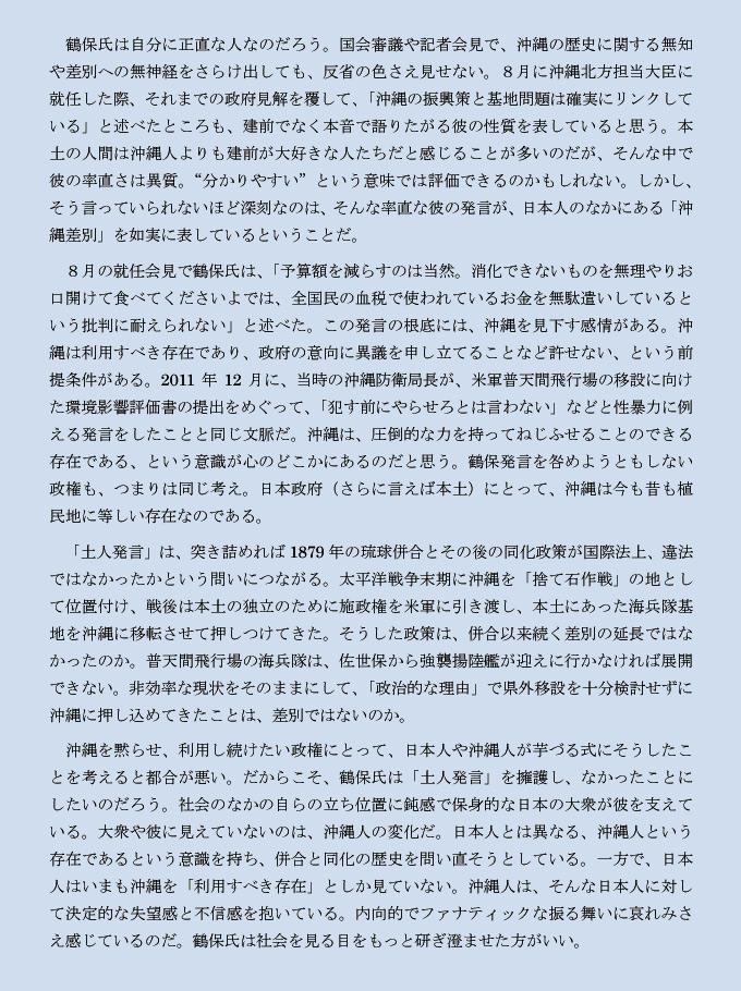 http://hunter-investigate.jp/news/bunsyou02.jpg