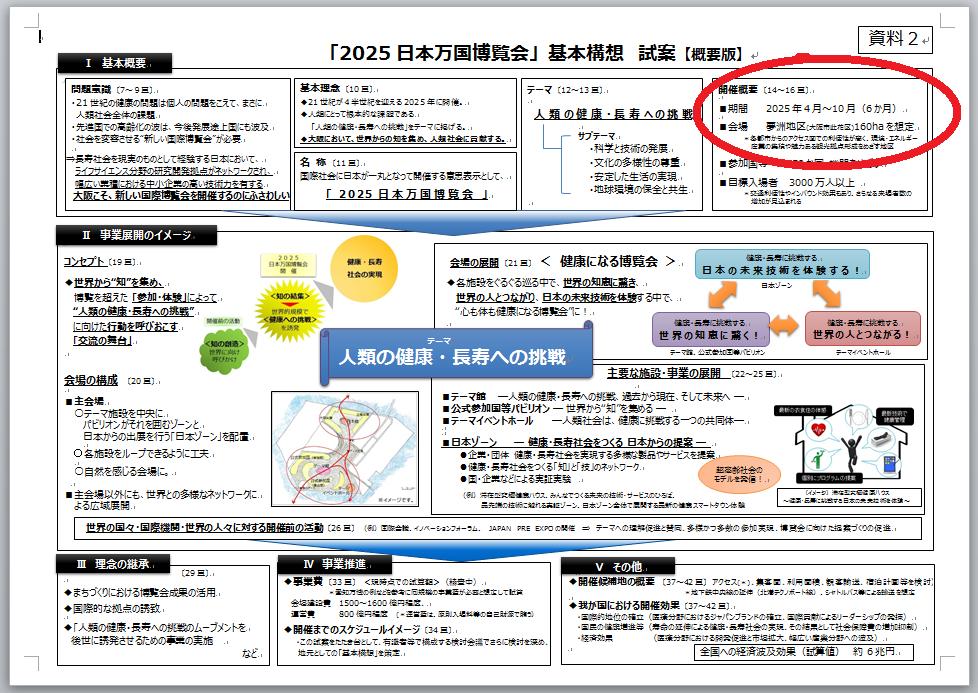 http://hunter-investigate.jp/news/c052725ce1753d55045acee0bdb943355496d56e.png