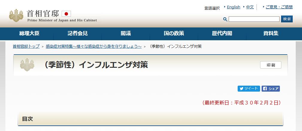 http://hunter-investigate.jp/news/c211461c199a92dd128b3a3d830dc6b20708a12e.png