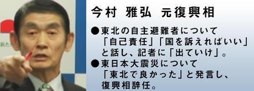 http://hunter-investigate.jp/news/c2e4df45755d668fc1bdf21bec4ad521cf0c1961.jpg