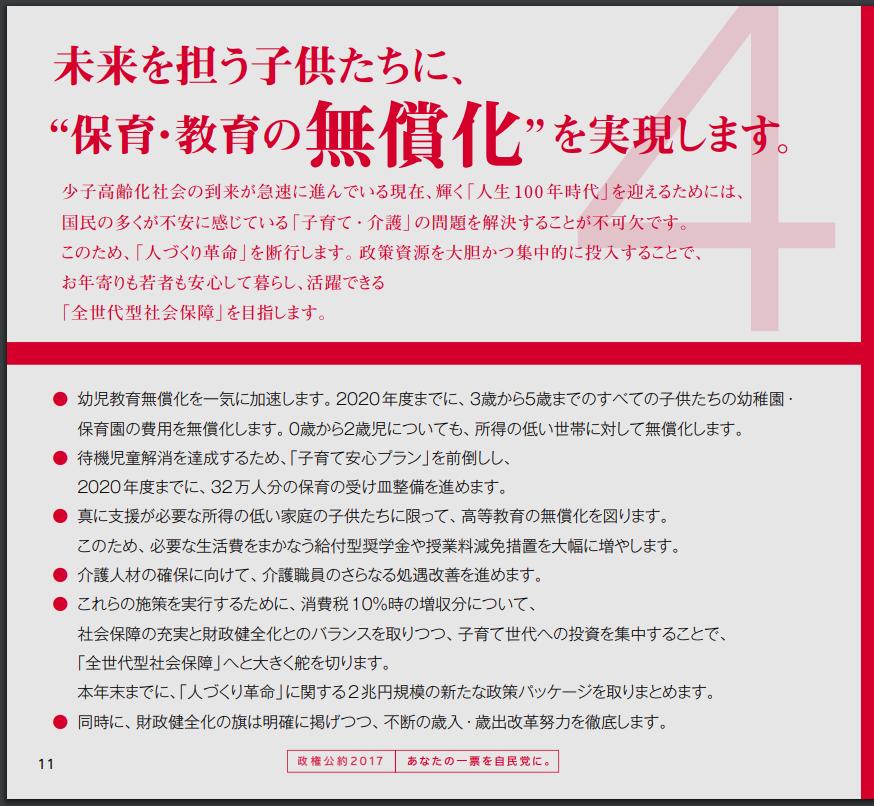 http://hunter-investigate.jp/news/c3c1a8c89732084a9edeb99db87d7db642991940.png