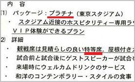 http://hunter-investigate.jp/news/c46532d8e843668222a4577d3851deeb855d63be.jpg