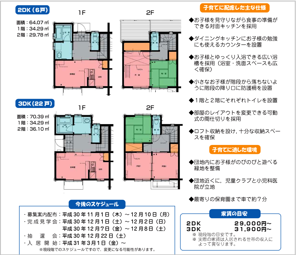 http://hunter-investigate.jp/news/c5241afdc13c37c3bb1884fafcd314a974073262.png