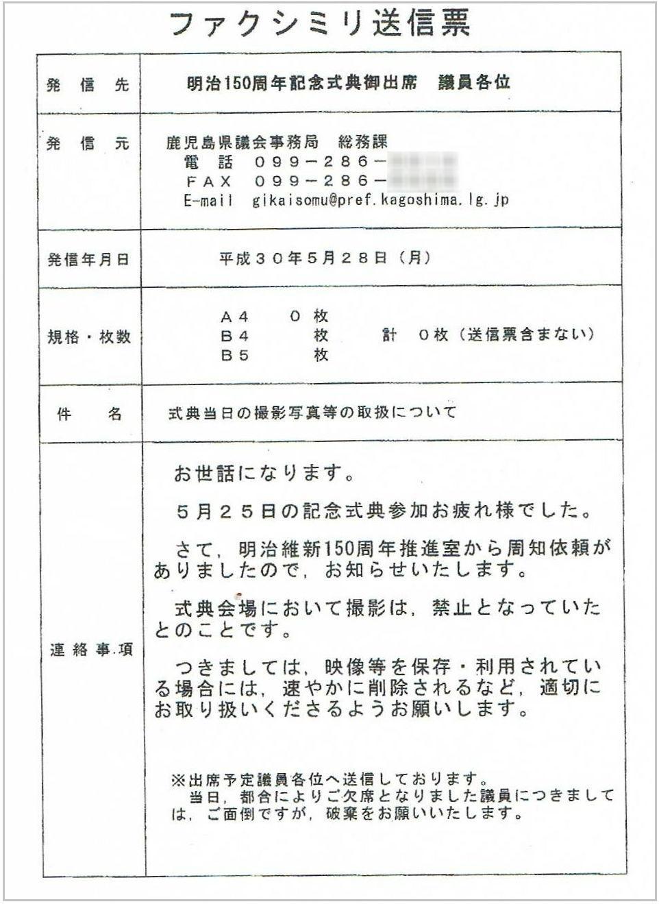 http://hunter-investigate.jp/news/c6f07e49b3b2ff3e82eb1e25eb6ace123cebf5f2.jpg