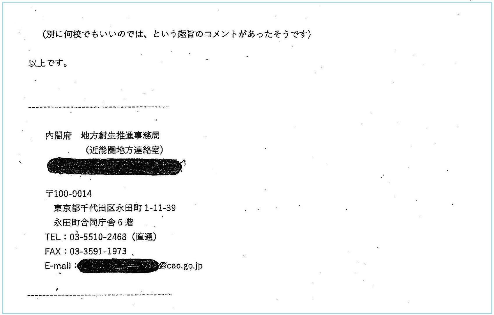 http://hunter-investigate.jp/news/cb7574c7e0386bf40a127a776d05673025787be4.jpg