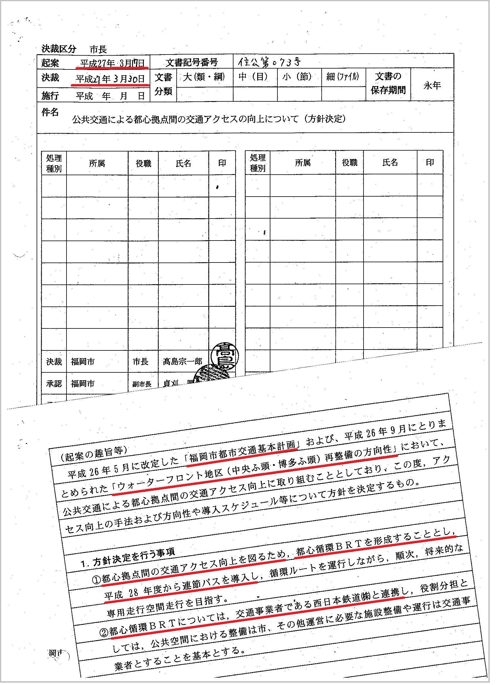 http://hunter-investigate.jp/news/cb9234fe246e58fa2c2265c2b2c9b31acb679c60.jpeg