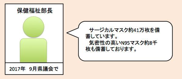 http://hunter-investigate.jp/news/ceffea5d6372b78067d2267ea9b0407b82b0eede.jpg