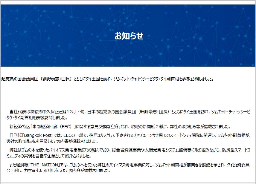 http://hunter-investigate.jp/news/d0123906961f58d68cfb195948e446182116b745.png
