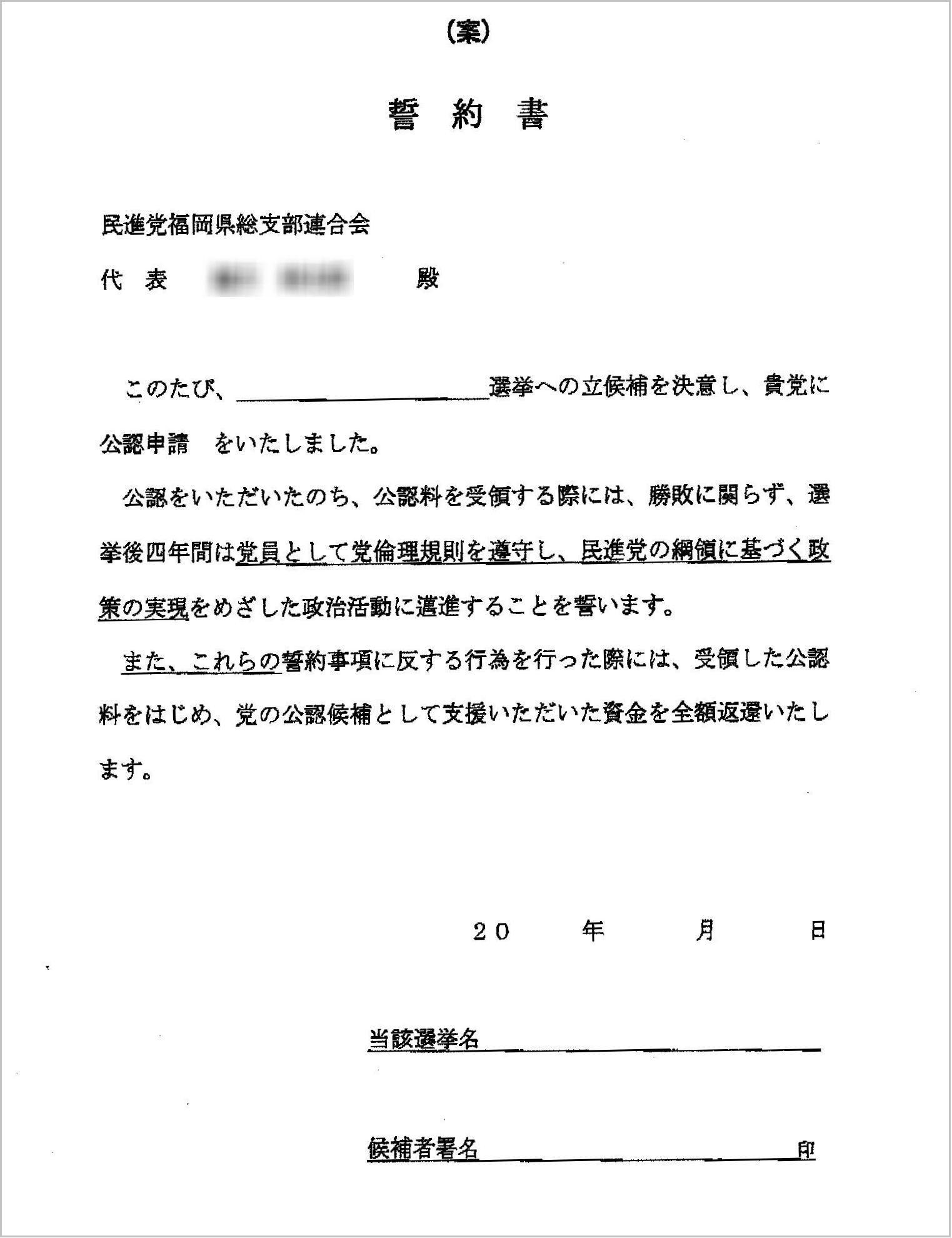http://hunter-investigate.jp/news/d0f5ac639e1e8c4f5882da7c60bc8f2655a05a5b.jpg