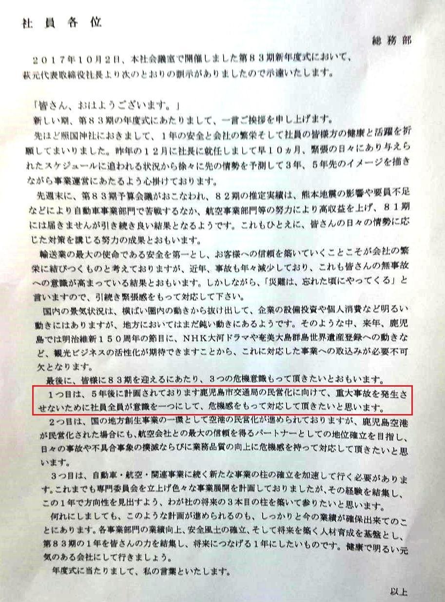 http://hunter-investigate.jp/news/d3ca81895ad031538a5315a9121337467baf5b4c.jpg