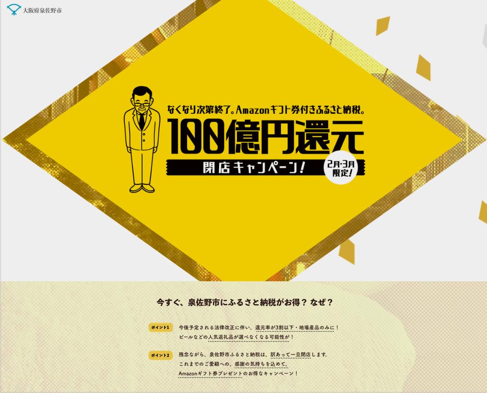 http://hunter-investigate.jp/news/d68a02dc560cb5e2a2d0916029bec1e2a72158c3.png