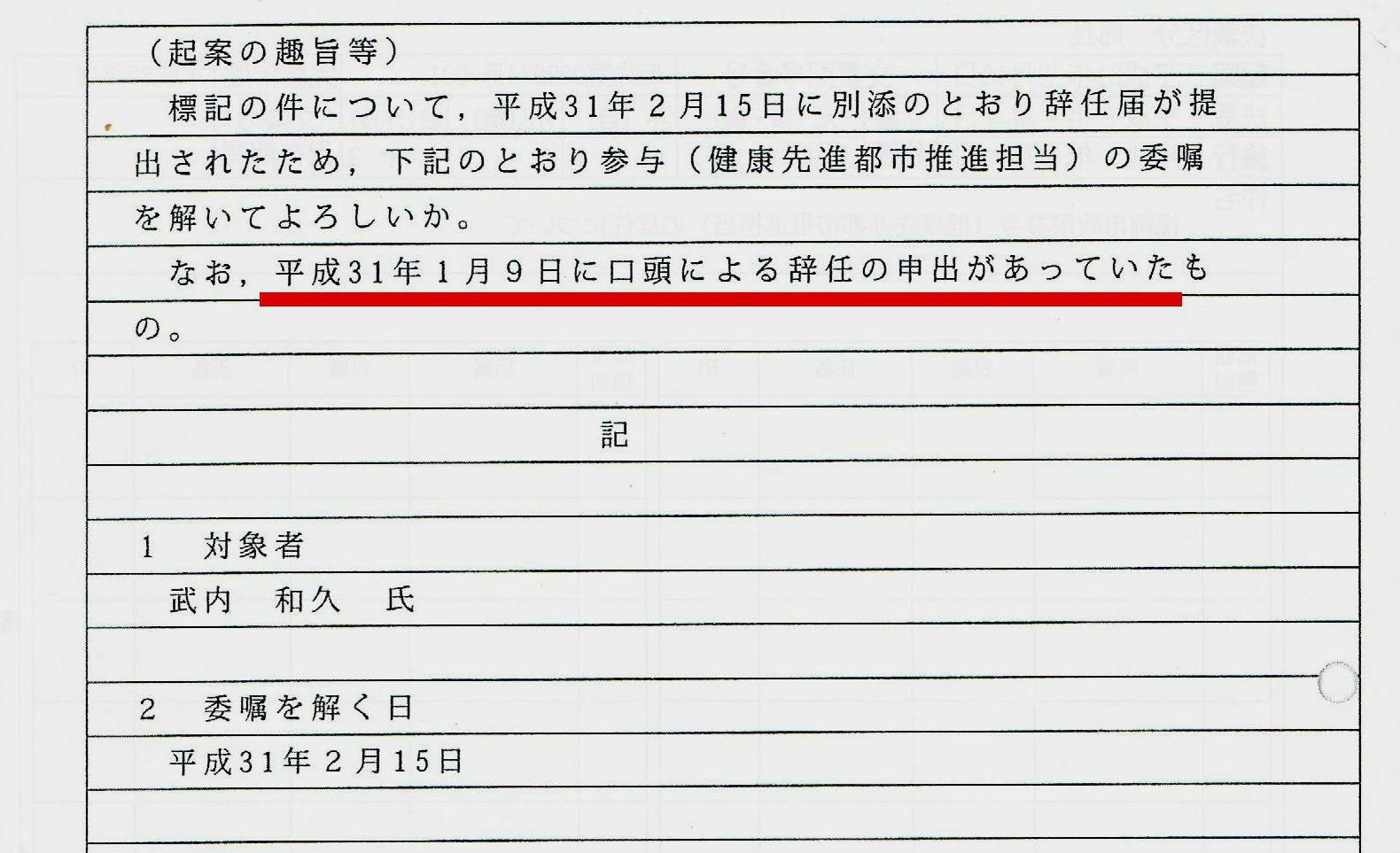 http://hunter-investigate.jp/news/d955f71165e7c92d5a5e8777aec8d0675c5a86e8.jpg